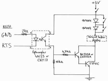 1 радиатор от процессора под